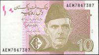 Pakistan - (P 45j) - 10 RUPEES (2015) - UNC