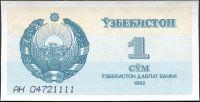 Uzbekistán (P 61) - 1 Sum (1992) - UNC
