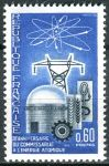 (1965) MiNr. 1526 ** - Francie - 20 let Komise pro atomovou energii