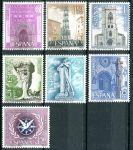 (1967) MiNr. 1692 - 1698 ** - Španělsko - Památky (XXIII): Mezinárodní rok cestovního ruchu