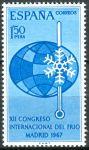 (1967) MiNr. 1708 ** - Španělsko - 12. mezinárodní kongres o ochlazování