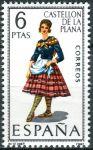 (1967) MiNr. 1733 ** - Španělsko - Šaty (XII.) Castellón de la Plana