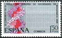 (1969) MiNr. 1807 ** - Španělsko - 6. kongres Evropské federace biochemických společností v Madridu