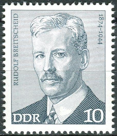 (1974) MiNr. 1915 ** - DDR - Osobnosti německého labouristického hnutí (II)