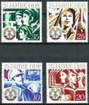 (1974) MiNr. 1949 - 1952 ** - DDR - 25 let DDR