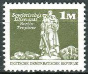 (1974) MiNr. 1968 ** - DDR - Výstavba v DDR