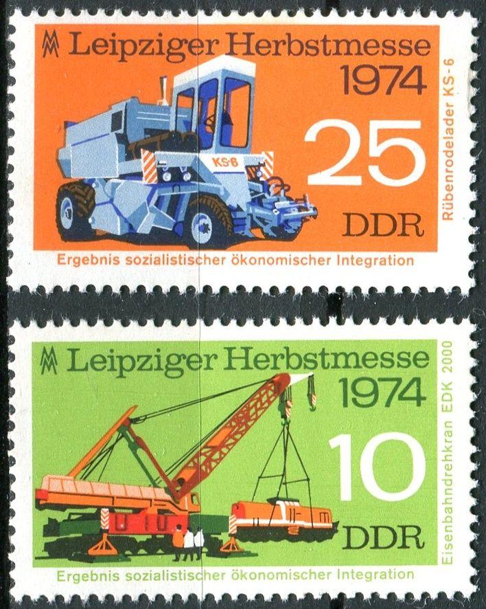 (1974) MiNr. 1973 - 1974 ** - DDR - Lipský podzimní veletrh