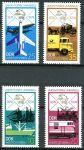 (1974) MiNr. 1984 - 1987 ** - DDR - 100 let univerzální poštovní unie (UPU)