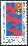 (1975) MiNr. 2044 ** - DDR - Festival der Freundschaft der Jugend der UdSSR und der DDR, Halle/Saale