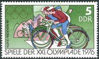 (1976) MiNr. 2126 ** - DDR - Letní olympijské hry, Montreal