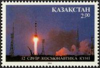 (1994) MiNr. 45 ** - Kazachstan - Den kosmonautiky