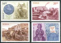 (1999) MiNr. 1313 - 1316 ** - Norsko - Milénium (I): historický přehled