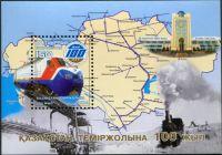 (2004) MiNr. 465 **- Kazachstan - BLOCK 28 - Historie železnice