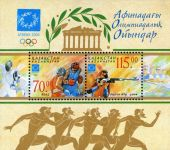 (2004) MiNr. 472 - 473 ** - Kazachstan - BLOCK 30 - OH Atény 2004