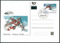 (2006) CDV 106 O - ČR - MS ve vodním slalomu - razítko