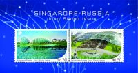 (2018) MiNr. 2522 - 2523 ** - Singapur - BLOCK 240 - Přátelství s Ruskem