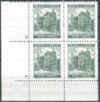 (1940) č. 44 ** - B.u.M. - 4-bl - široký o. - Krajiny, hrady a města - Pardubice - d.z.+
