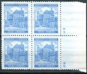 (1941) MiNo. 70 ** - B.u.M. - 4-er - Landscapes, castles, towns - Pardubice d.z. **