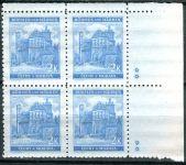 (1941) č. 59 ** - B.u.M. - 4-bl - úzký o. - Krajiny, hrady, města - Pardubice - d.z. ++