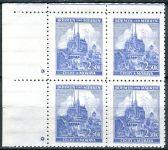 (1941) č. 60 ** - B.u.M. - 4-bl - úzký o. - Krajiny, hrady, města - Brno - d.z. +