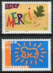 (2003) MiNr. 3679 - 3680 ** - Francie - Gratulační známky