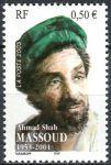 (2003) MiNr. 3736 ** - Francie - 50. narozeniny Ahmada Shah Massoud