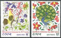 (2003) MiNr. 3771 - 3772 ** - Francie - Vztahy mezi Francií a Indií