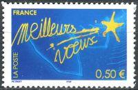 (2004) MiNr. 3871 ** - Francie - Vánoce a nový rok