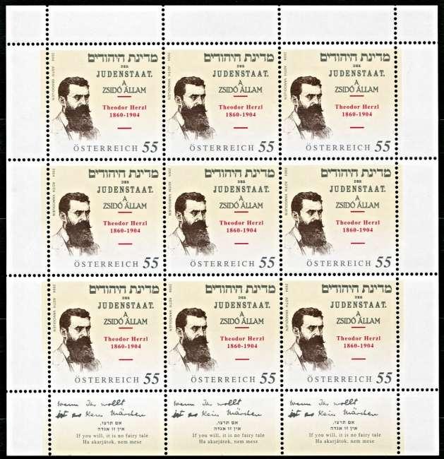 (2004) č. 2489 ** - Rakousko - PL - Theodor Herzl (1860-1904)