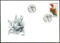 (2011) FDC 689 - ME ve floristice  Europa Cup 2011