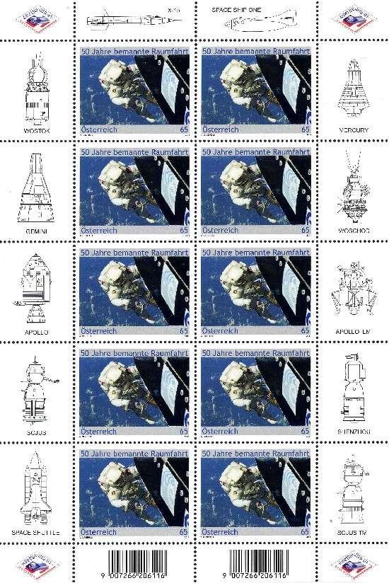 (2011) č. 2919 ** - Rakousko - PL - 50 Jahre bemannte Raumfahrt