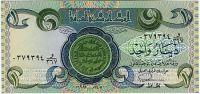 Irák - (P 69) 1 dinar (1984) - UNC