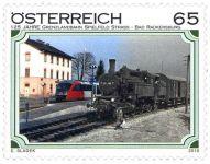 (2010) č. 2882 ** - Rakousko - Železnice (XIII) 125 let příhraniční trať