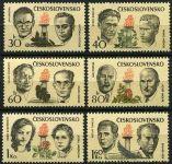 (1973) č. 2014 - 2019 ** - ČSSR - Bojovníci proti fašismu