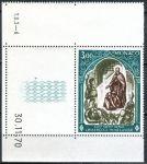 (1971) MiNr. 1013 ** - Monako - KL - d.č. - Červený kříž v Monaku