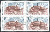 (1981) MiNr. 1029 O - Lucembursko - 4-bl - Stavby