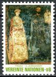 (1981) MiNr. 19 ** - OSN Vídeň - Umělecká díla pro OSN