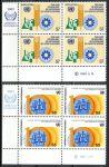 (1981) MiNr. 21 - 22 ** - OSN Vídeň - 4-bl - 10 let program rozvojové pomoci OSN
