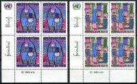 (1983) MiNr. 36 - 37 ** - OSN Vídeň - 4-bl - 35. výročí Všeobecné deklarace lidských práv