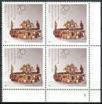 (1988) MiNr. 1385 ** - Bundesrepublik Deutschland - 4-er - Gold- und Silberschmiedekunst