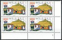 (1989) MiNr. 1414 ** - Německo - 4-bl - d.z. - Cirkus