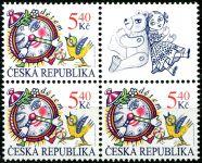 (2000) č. 259 ** - ČR - VK-2 - Dětem
