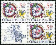 (2000) č. 259 ** - ČR - VK-3 - Dětem