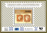 (2018) PT 37 B - Praga 2018  (přítisk 80 let výstav PRAGA - číslovaný)