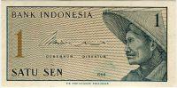 Indonesie - (P90r) - 1 SEN (1964) - UNC