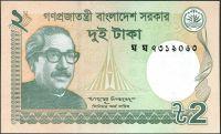 Bangladéš  (P 52e) -  2 TAKA (2016) - UNC