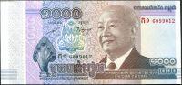 Kambodža (P 63a) - pamětní bankovka 1000 Riels (2012) - UNC