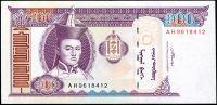 Mongolsko - (P 65b) - 100 tugriků (2008) - UNC