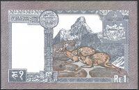 Nepál (P 37a.2) - 1 Rupie (2010) - UNC