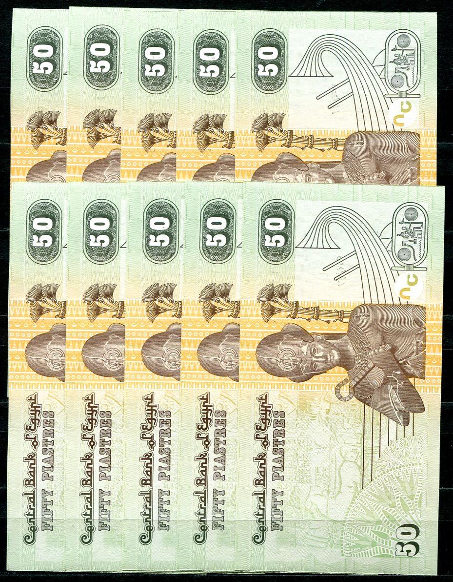 10x Egypt - (P 76a.x) 50 PIASTRŮ (2017) - UNC - Tisk: 7.2.2017